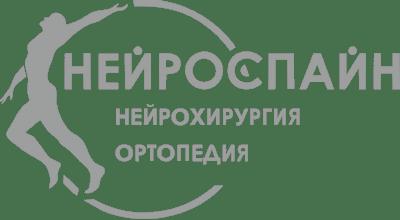Нейроспайн логотип